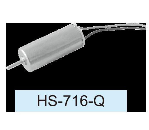 Coreless-DC-Motor_HS-716-Q-1
