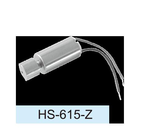 Coreless-DC-Motor_HS-615-Z45085130