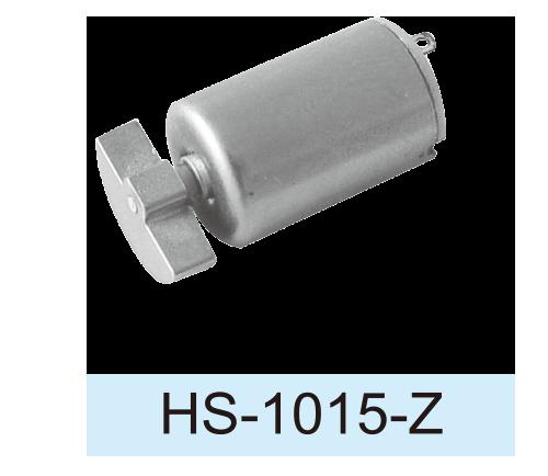 Coreless-DC-Motor_HS-1015-Z30170085