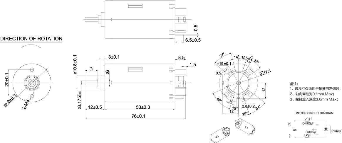 DC-Motor_RH-476SD_Outline-drawing