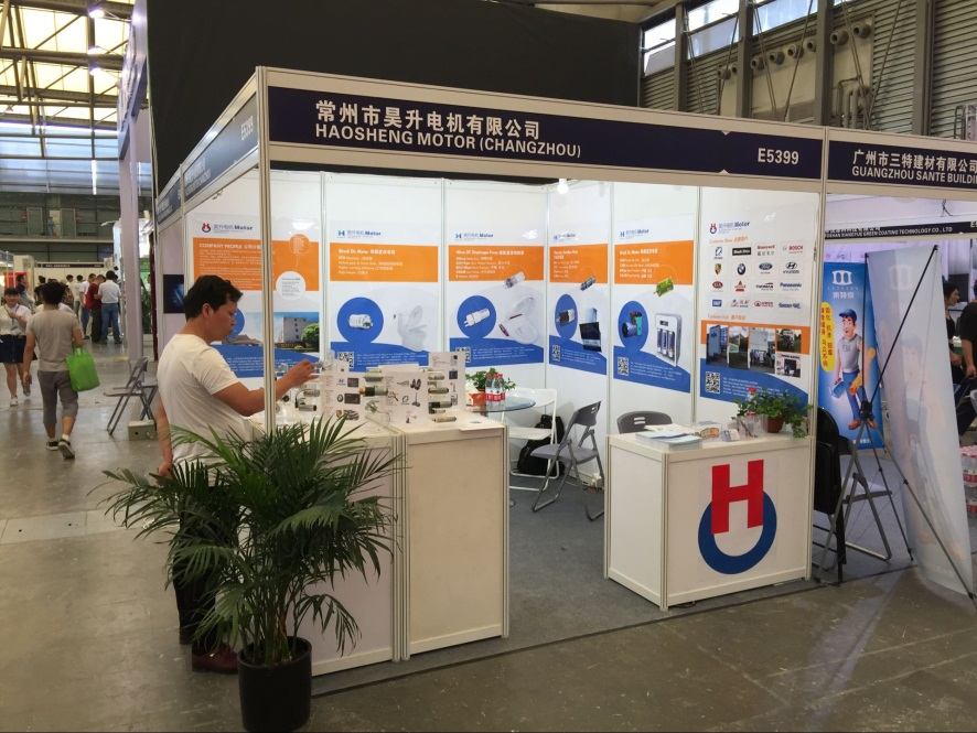 CHANGZHOU HAOSHENG MOTOR LTD PARTICIPATED IN THE CHINA INTERNATIONAL GREEN KITCHEN AND BATHROOM & SMART TOILETS EXPO 2017