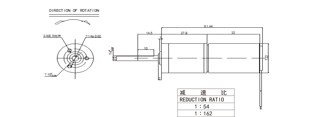 Coreless-DC-Motor_HS-2232-Q-1